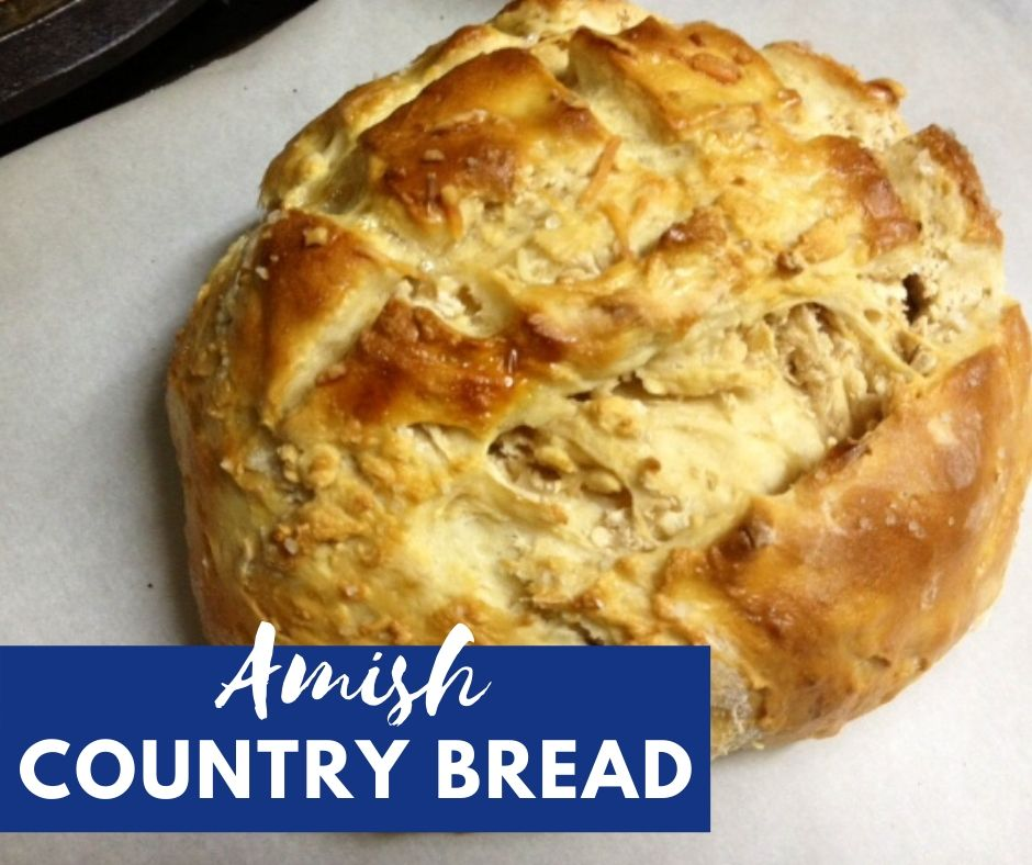 Easy Amish Country Bread | This delicious Amish country bread is easy and versatile, perfect for any meal or just snacking.  Soft and chewy, with a good crust and a little saltiness.  A great easy bread recipe! #bread #breadrecipe