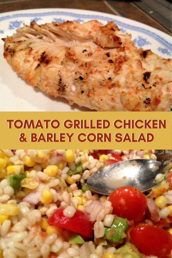 Delicious Tomato Grilled Chicken & Barley Corn Salad with Tomato Vinaigrette | It's a crazy long name, but doesn't even do justice to this delicious dinner recipe.  Full of flavor and packed with veggies and whole grains, this is great fresh and makes awesome leftovers.  A grain salad with tomatoes, corn, and avocado, plus a delicious easy dressing.  Fresh grilled marinated chicken tops it off.