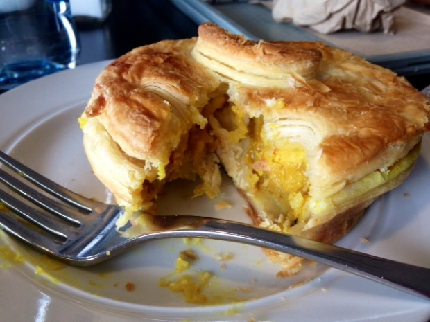 curry chicken pie