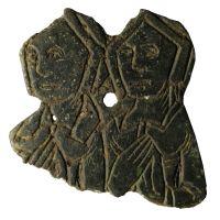 Medieval to post-medieval monumental brass (FAKL-31AF67)
