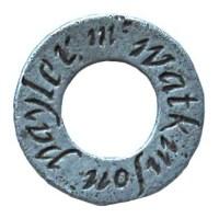 Post-medieval vervel belonging to Watkinson Payler (DUR-A20CB7)