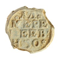Post-medieval Russian flax seal (SOM-20E370). Copyright: Somerset County Council; CC-BY licence)