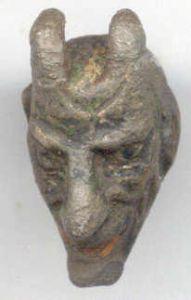 Front of devil mount (NARC-2E4314).