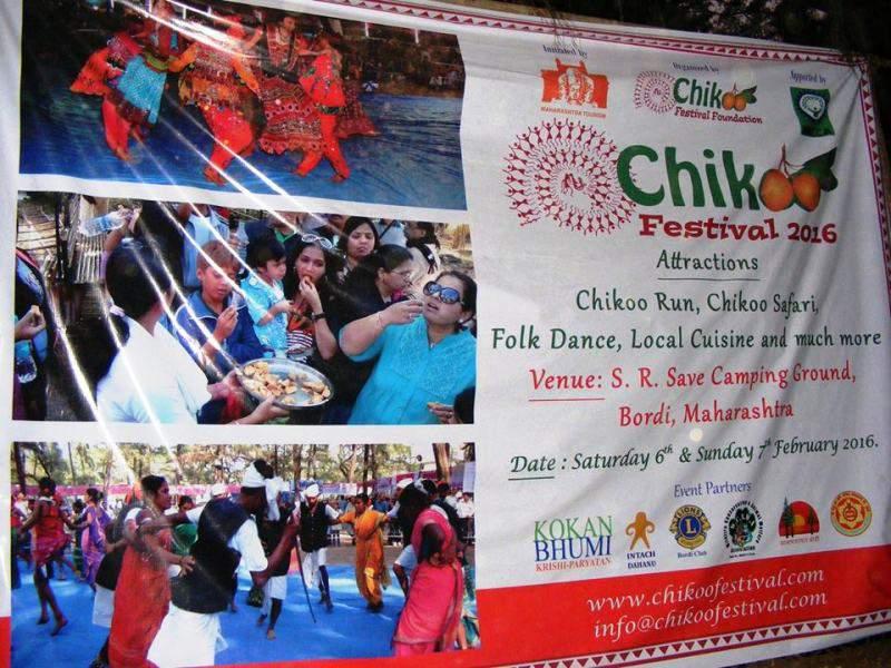 Chikoo Festival [ चिक्कू महोत्सव ] Feb 2016