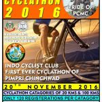 Bhakti Shakti Cyclothon 2016
