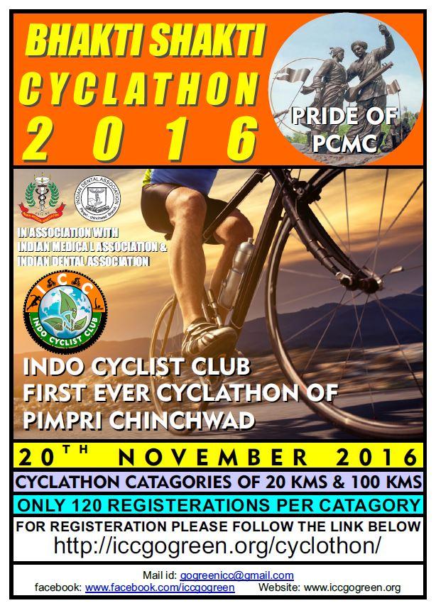 bhakti-shakti-cyclothon-2016-by-icc