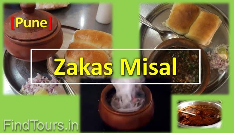 Zakas Misal - shaniwar peth [Nikhara Misal aka Dum misal]