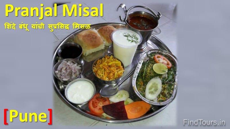 Pranjal Misal - Brahmanwadi [स्पेशल मावळी मिसळ थाळी]