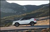 2020 Volvo XC40 - Best Small Luxury SUV 2020