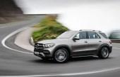 2020 Mercedes GLE Coupe SUV Release Date