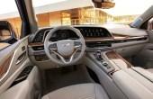 2021 Cadillac Escalade Interior Dashboard With AKG Sound
