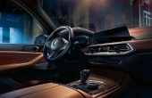 2022 BMW X5 Infotaiment Interface - Dashboard