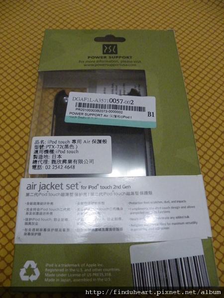 DSCF7296.JPG