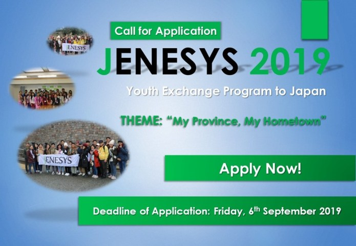 The Contest for participating in JENESYS 2019
