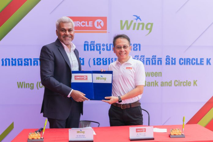 Wing to Provide its Range of Payment and Financial Services through Circle K Convenience Stores