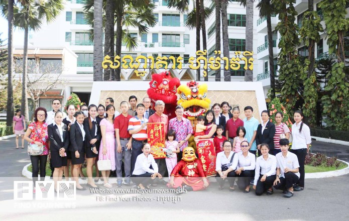 Lion dance at Himawari Hotel Apartments to Celebrate Chinese New Year