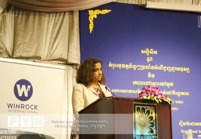 USAID Cambodia Countering Trafficking-in-Persons (CCTIP) End-of-Project Learning Conference