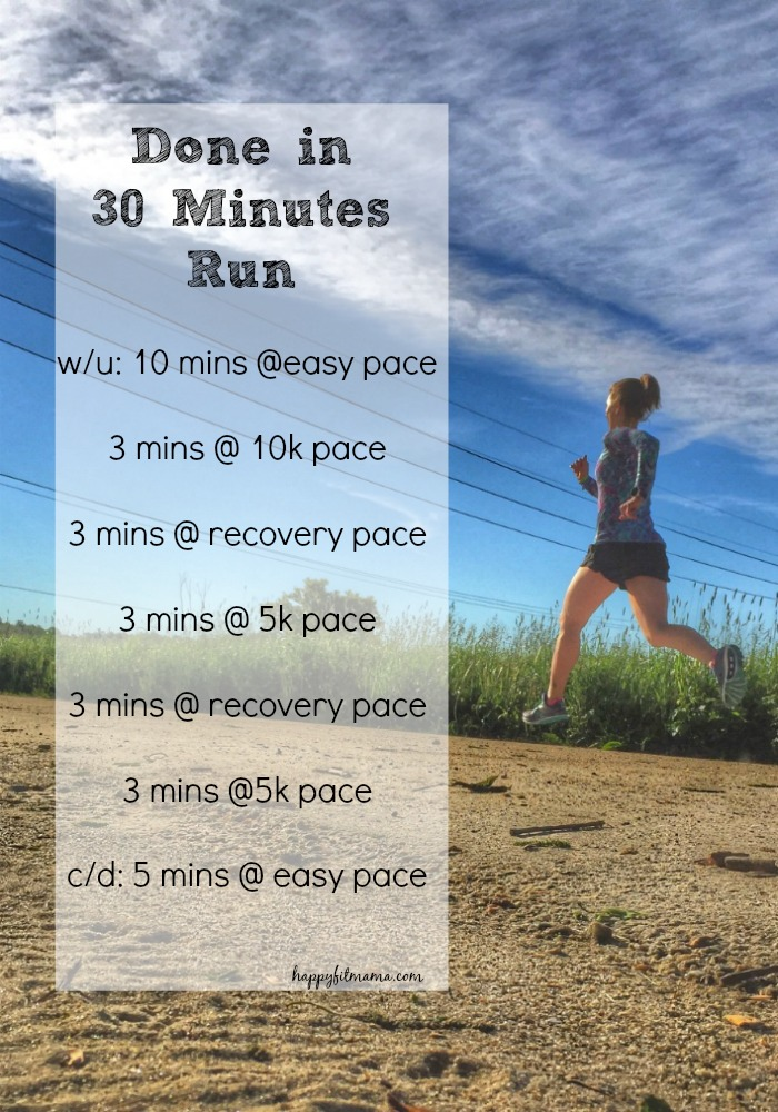 30 minute strength workout for runners - plus, 3 more quick and effective workouts for runners! See what the running coaches of the Run It series swear by when they're short on time for a workout.