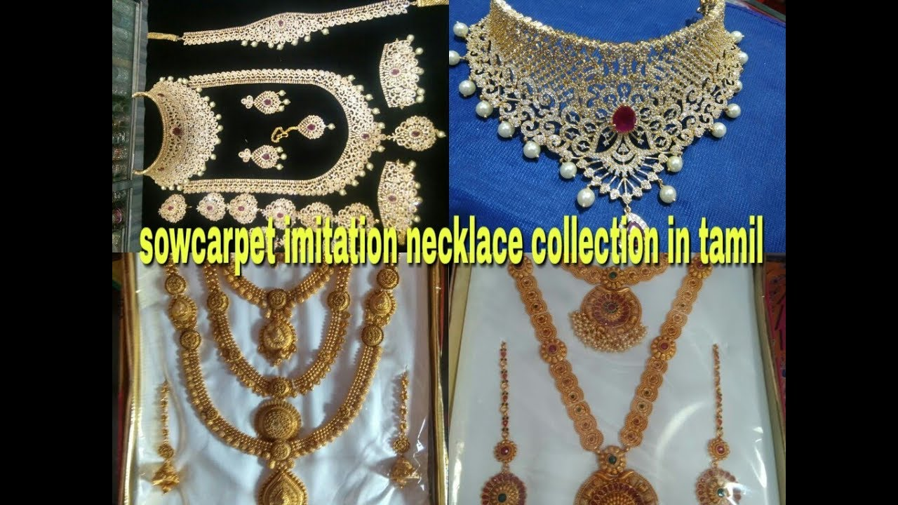 maxresdefault 47 - Sowcarpet imitation necklace collection in tamil | parry's corner jewellery