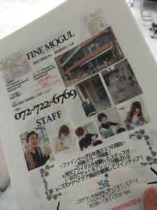 IMG_8097.JPG