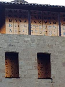 Muséum Champollion