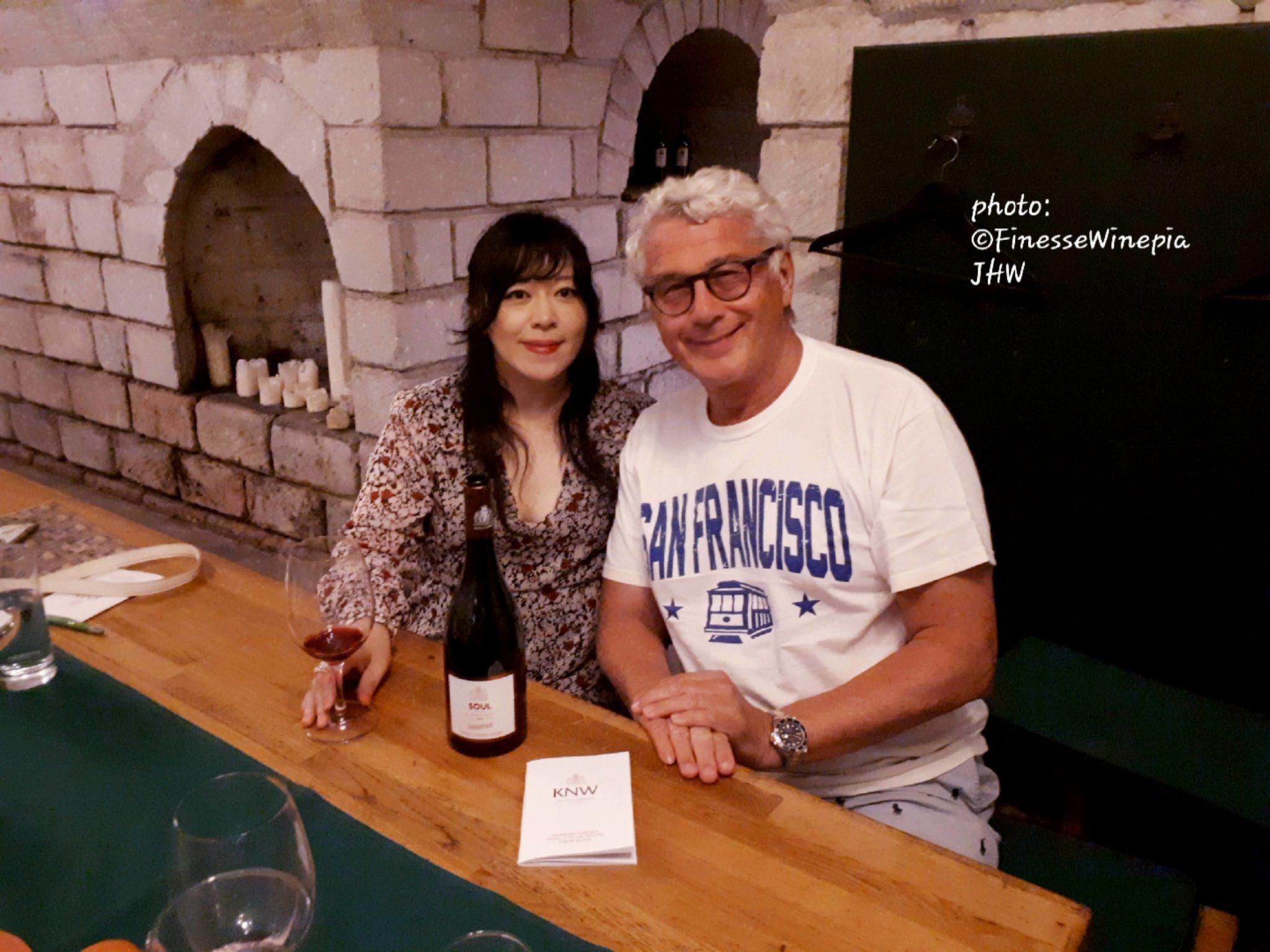 kovacs Nimrod Winery