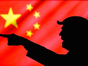 President Trump Signs Mega 'Phase One' China Trade Deal After Almost 2 Years of Negotiations 8