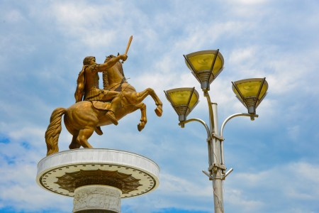 알렉산더 대왕 - 마케도니아의 수도 스코페