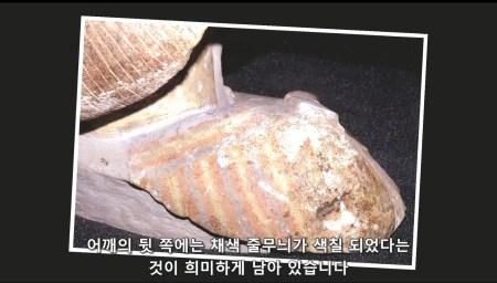 초기 정착 - 요셉의 채색 석상