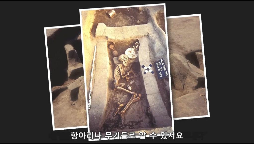 이집트 사람이 아닌 셈족의 무덤 - 출애굽의 증거