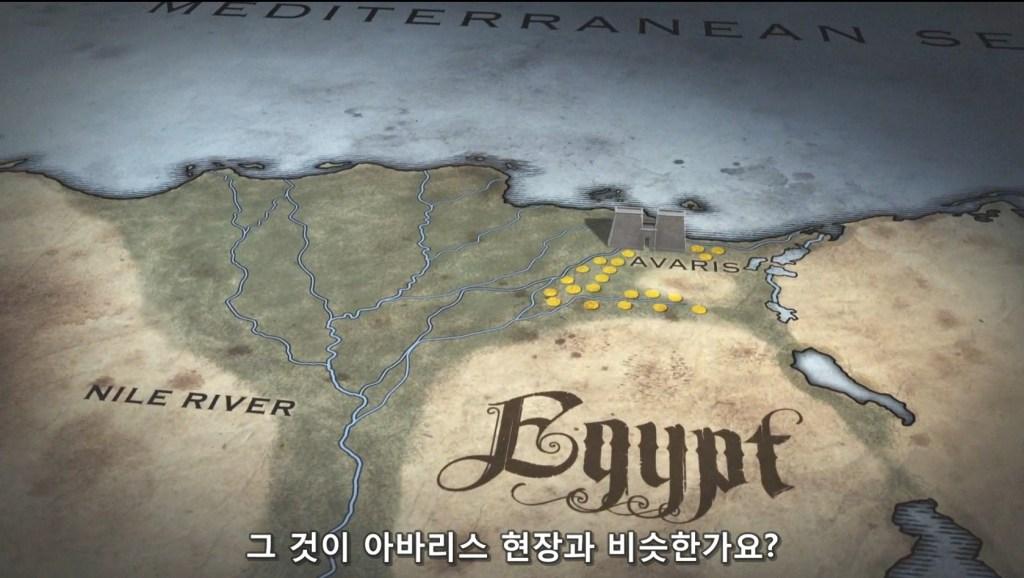 고센땅의 셈족 거주지와 번성 - 출애굽의 증거