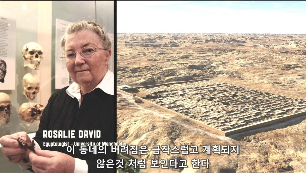 이스라엘 백성들의 갑작스런 이주 - 출애굽의 증거