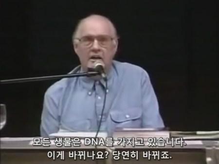 Jim Strayer - 3명의 진화론자 vs 켄트 호빈드