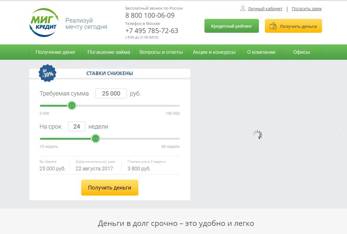 проверка должников по базе судебных приставов бесплатно