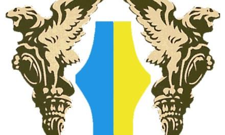 О введении с 01.01.2018 МСФО 9 «Финансовые инструменты»