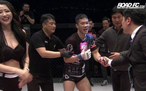 El luchador Dae-Seung fue acusado de abusos por parte de una mujer con la que se hizo una foto agarrándola de la cintura... NOT TODAY!