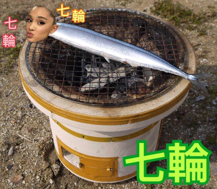"""Ariana Grande se tatúa el nombre de su último disco en japonés (7 anillos), pero su tatuador comete una falta de ortografía (七輪) que transforma su significado en: """"pequeña barbacoa japonesa de carbón"""""""