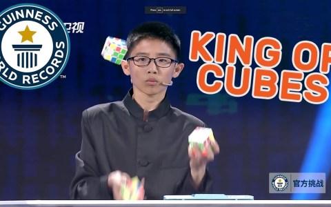 Os recuerdo que hace 8 meses un chaval asiático resolvió 3 cubos de Rubik al mismo tiempo mientras hacía malabares con ellos