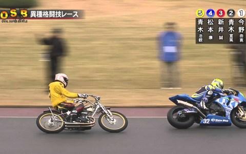 1 óvalo, 3 tipos de motos, 1 carrera