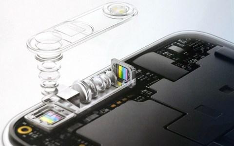 El zoom 50x del Huawei P30 pro es tan potente que podría suponer un problema para la intimidad