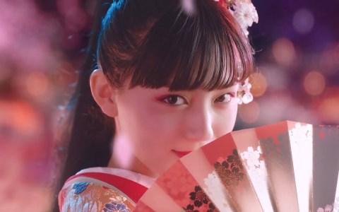 15 minutos de anuncios buatdefacs japoneses