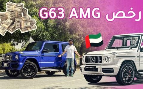 Suzuki Jimny AMG: El Clase G de los pobres