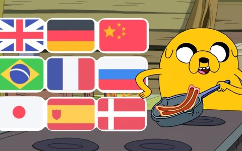 Bacon Frito en 14 idiomas diferentes