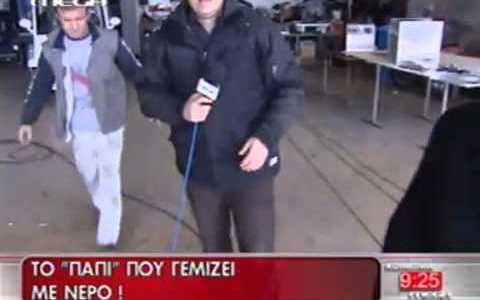 Reacción en cadena en la TV griega