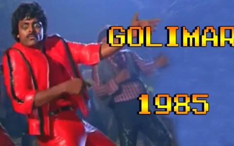 La banda sonora oficial de Halloween en Internet: GOLIMAR, el Thriler indio