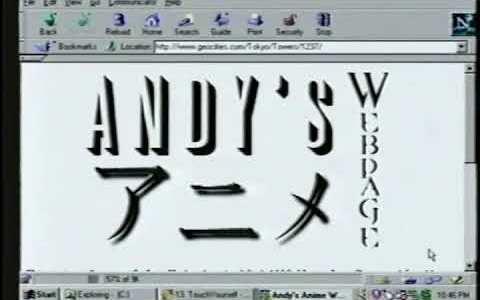 10 minutos navegando por Internet en 1998
