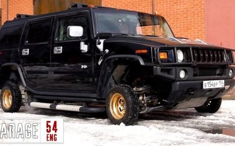 Hummer H2 con llantas de 13 pultadas: turbo shiet ruskituning