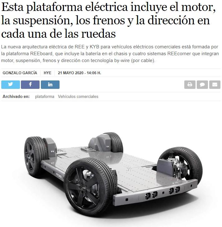 ¿Montaremos los coches por piezas en el futuro como hacemos ahora con los ordenadores?