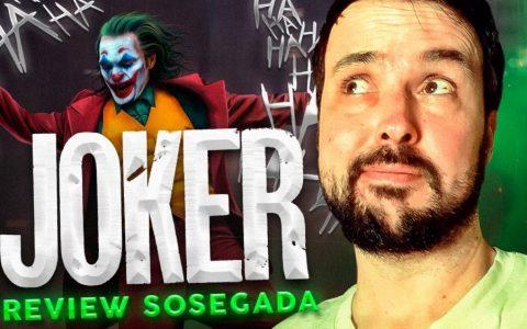 Crítica sosegada de El Joker