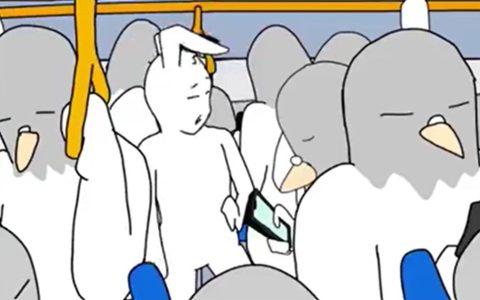 """Cuando vas de pie en el autobús y crees que puedes """"surfearlo"""""""